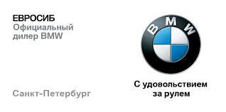 <b>Аксессуары</b> BMW M Performance в Евросиб BMW