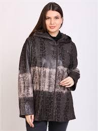 Кожаная <b>куртка Expo Fur</b> 11844264 в интернет-магазине ...