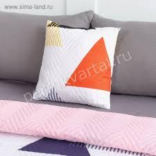ЭКОНОМЬ и Я.<b>Подушка декоративная</b> Треугольник, <b>40x40см</b>, (ДК ...