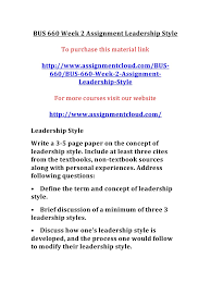 bus 660 week 2 assignment leadership style bus 660 week 2 describe your leadership style along the advantages and challenges of that style in today s business environment