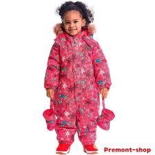 <b>Комбинезоны Premont</b> для <b>девочек</b> купить в интернет-магазине ...