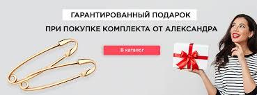 Ювелирный интернет магазин Diamant online — купить ...