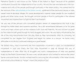 gandhi essay mahatma gandhi jayanthi essaybiography in englishhinditelugu  mahatma