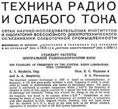 Ашурбейли Игорь Рауфович. Александр Андреевич Расплетин и ...