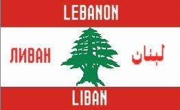 لبنان - LEBANON - ЛИВАН - LIBAN | ВКонтакте