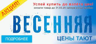 Купить <b>акриловую ванну Vayer Casoli</b> 180x80 белая