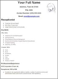 sample job resume receptionist   receptionist reviewsample job resume receptionist receptionist resume template business templates