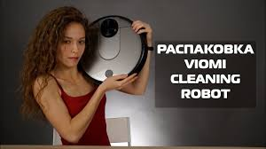 Распаковка <b>Xiaomi Viomi Cleaning robot</b>. Моет и чистит полы ...
