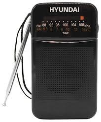 <b>Радиоприемник Hyundai H</b>-<b>PSR110</b> — купить по выгодной цене ...