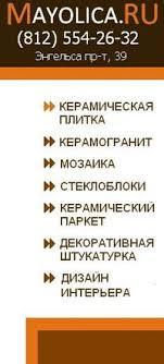 «<b>MAYOLICA</b>.RU» <b>Керамическая плитка</b>, мозаика ... | ВКонтакте