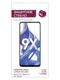 Отзывы на <b>Защитное стекло Zibelino</b> 3D для Honor 9X/P Smart Z ...