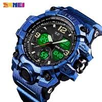 Find All China Products On Sale from <b>Skmei</b> official store on ...