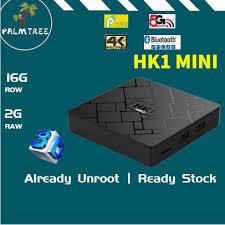 <b>2020 Latest</b> Product HK1 mini Smart TV BOX Android 9.0 2GB 16GB ...