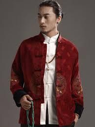 <b>Embroidery</b> Dragon <b>Chinese</b> Men's Jacket--Red   <b>Chinese clothing</b> ...