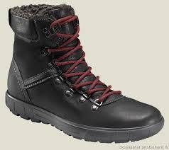 <b>ECCO GRADE</b> - Мужская обувь Нет в наличии - Личные ...