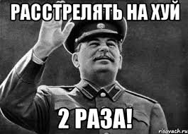 СБУ задержала боевика и шпиона террористов на Донбассе - Цензор.НЕТ 223