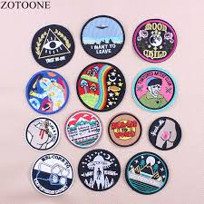 <b>ZOTOONE</b> Space Eye Patches for Clothes <b>Applique</b> Embroidery ...