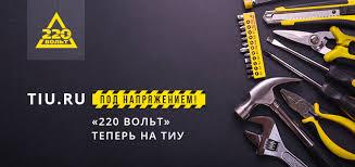 Товары и услуги в Владимире — портал Vladimir.tiu.ru