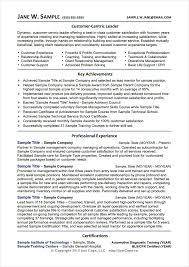 resume samples examples cope career services image pdf
