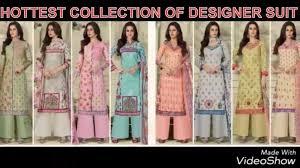 <b>Latest</b> Salwar <b>Suit</b> Designs <b>2018</b>-2019 Top 10 Beautiful Punjabi