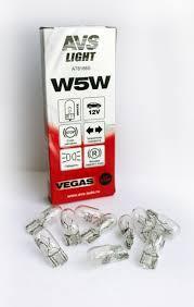 <b>Лампа AVS Vegas</b> 12V. W5W(W2,1x9,5d) 10шт. BOX