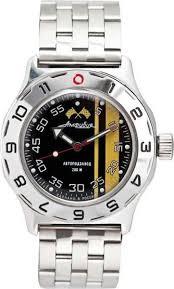 <b>часы</b> наручные <b>Восток 100652</b> амфибия браслет — купить в ...