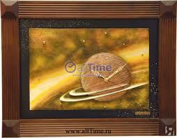 Купить <b>часы</b> для дома бренд <b>Mado</b> в Екатеринбурге - Я Покупаю