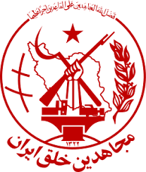 Organización de los Muyahidines del Pueblo de Irán
