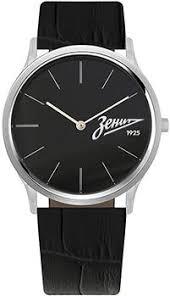 Мужские <b>часы Fc zenit</b> Classic <b>FCZ03C</b>
