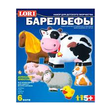 <b>Набор для отливки</b> барельефов <b>Lori</b> Домашние животные ...