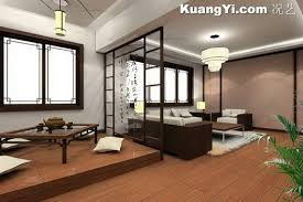 _14 picture of chinese living room decoration decoration picture chinese living room decor