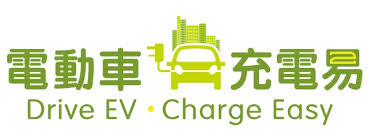 Image result for evcharge