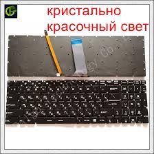 <b>Russian</b> RGB Backlit <b>Keyboard for MSI</b> GT62 GT72 GE62 GE72 ...