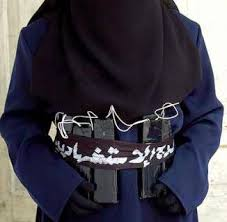 Image result for two Suicide bombers