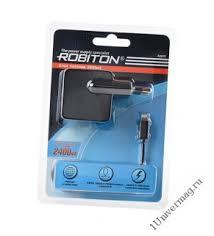 <b>Robiton</b>