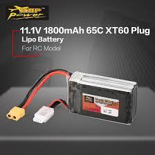 <b>2 PCS</b> ZOP Power 11.1V <b>1800mAh</b> 65C 3S Lipo Battery XT60 Plug ...