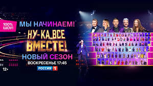 Телеканал Россия 1 - Beiträge | Facebook