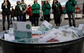 Картинки по запросу падение курса рубля последствия
