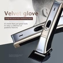 Профессиональная цифровая <b>машинка для</b> стрижки волос ...