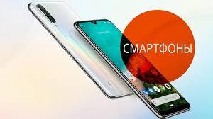 Товары Смартфоны Xiaomi Гаджеты (SmartPlanet) | Донецк ...