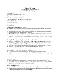 resume of james dryden