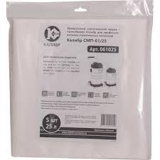 Купить <b>Мешки пылесборники КАЛИБР СМП</b>-61/25 для ...