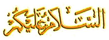 Hindari Penulisan Ass, Askum, Mohd, Mosque, 4Jji, Mecca !