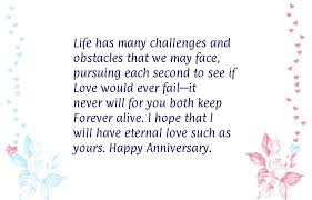 flower-frame-wedding-anniversary-quotes-for-parents.jpg