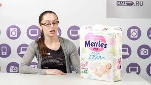 <b>Подгузники Merries</b>, размер <b>S</b>, <b>4</b>-<b>8 кг</b>, 82 шт - YouTube