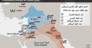 نتيجة بحث الصور عن نص مشروع الشرق الأوسط الكبير