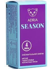 <b>Контактные линзы</b> Adria <b>Season</b> (<b>4</b> линзы)