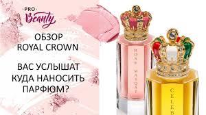 Обзор парфюмерии <b>Royal Crown</b> - Celebration - YouTube