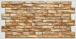 <b>Панель декоративная ПВХ камень</b> 485х960 Коричневый - купить ...