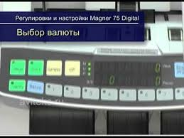 "Видеоинструкция ""<b>Magner</b>-<b>75</b> Digital"" - YouTube"